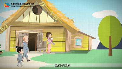 嘉兴市MG动画公司案例展示