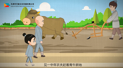 江西省赣州市MG动画公司有优惠吗