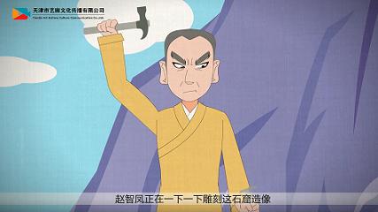 广东省珠海市MG动画制作优惠价格是多少