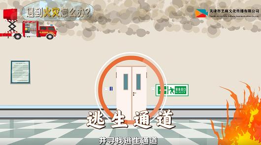 江西省赣州市MG动画案例优惠价格是多少