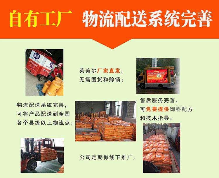 肉羊饲料厂家山羊的育肥方法、云南临沧耿招饲料代理啦