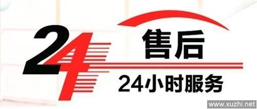 杭州老板燃气灶售后服务电话丨维修服务客服热线