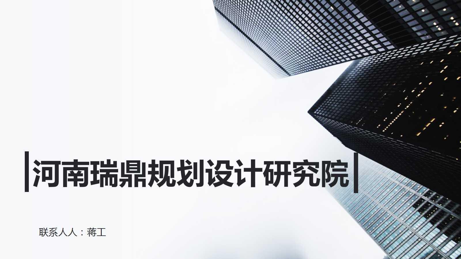 丽江市宁蒗彝族自治县修建性详细规划设计优质单位修建性详细规划设计企业