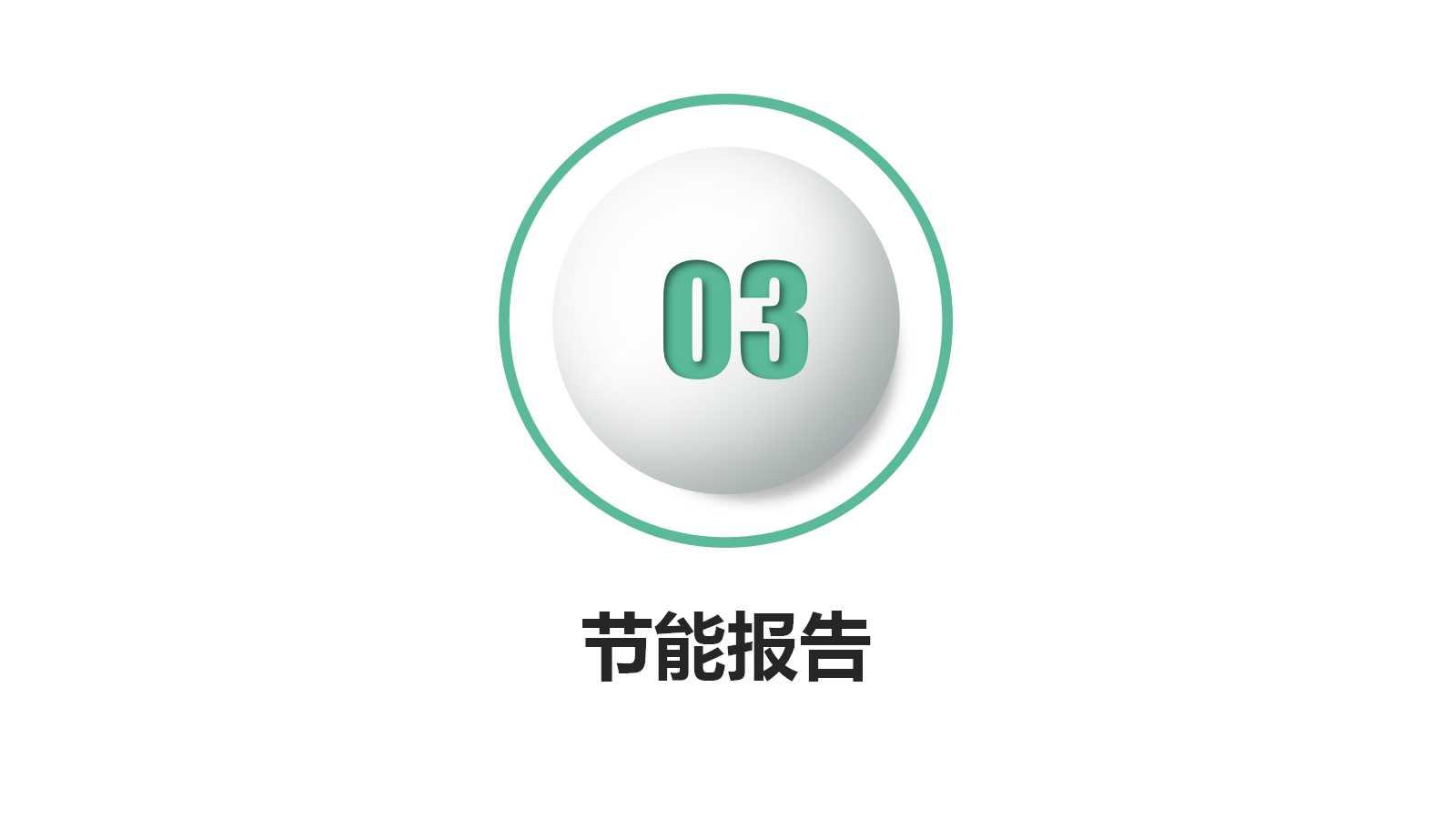 滦县鸟瞰图设计专业公司价格多少