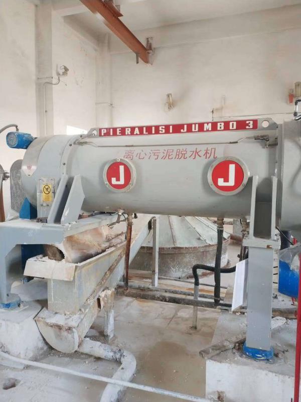 湖南省常德市韦斯法利亚维修保养检测质量保障企业