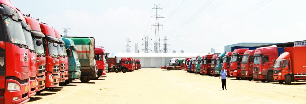 广州番禺到湖南长沙18米集装箱拉货运东西