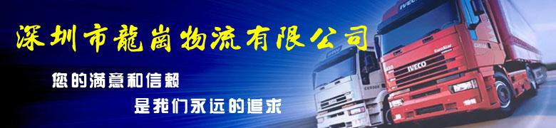 深圳龙岗到南宁17米5板车全程高速