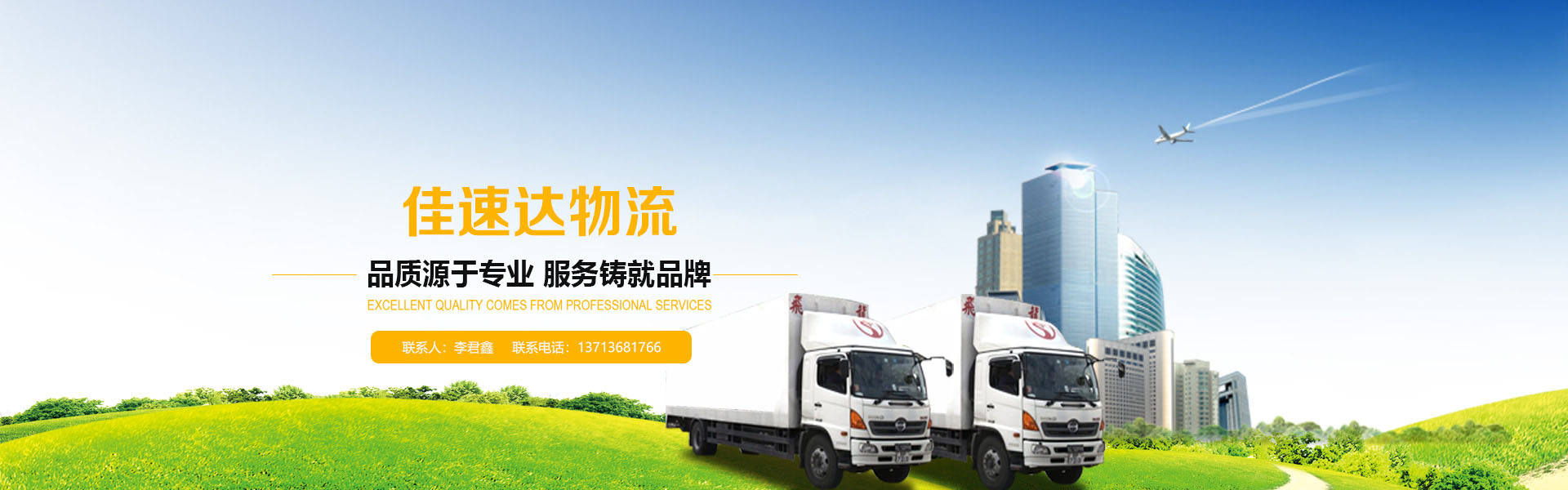 有广州花都到山东菏泽整车大件运输