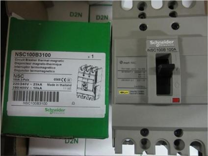 开封施耐德电气代理商经销商施耐德小型断路器C65施耐德框架断路器MT
