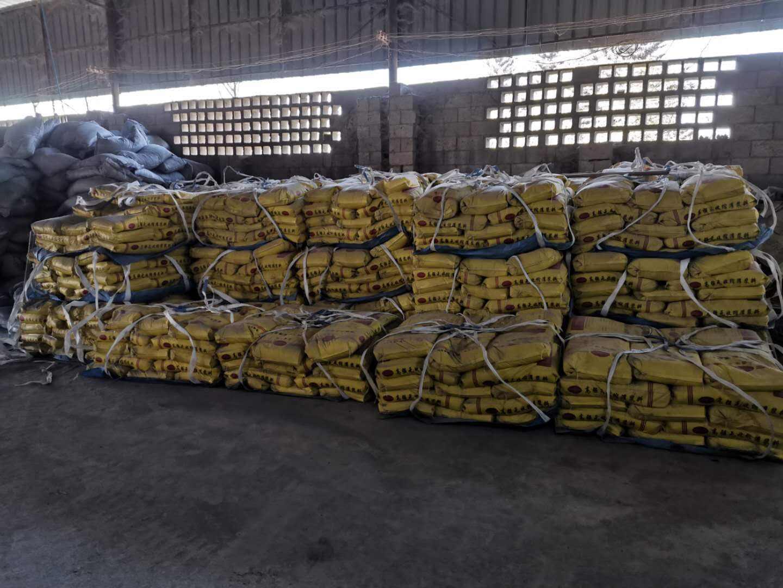 乌兰察布设备灌浆料专业放心-北京安建宏业科技有限公司南宁分公司