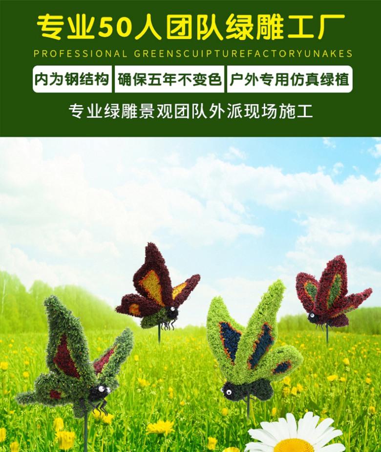 绿雕景观_海口建党100周年花柱花球咨询#《轩轩绿雕设计》