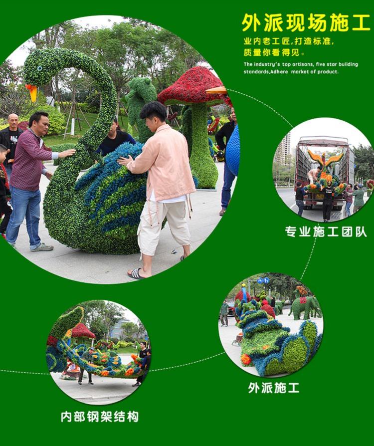 遂宁绿雕厂家-五色草绿雕厂家-来图定制_轩轩景观