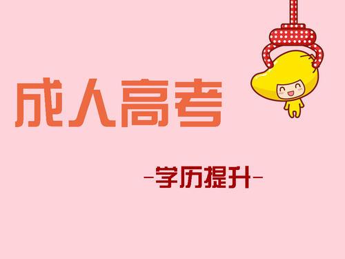 湖南省长沙市炎陵县函授学历学费多少呢