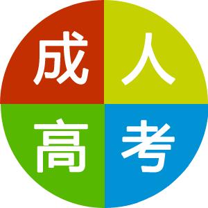 湖南长沙永兴县成人函授招生条件