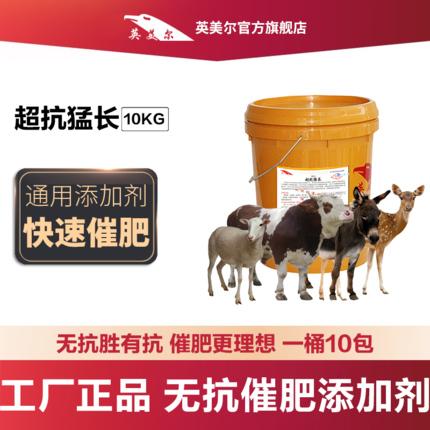遵义余庆\\羊预混料多少钱一袋羊预混料多少钱一袋