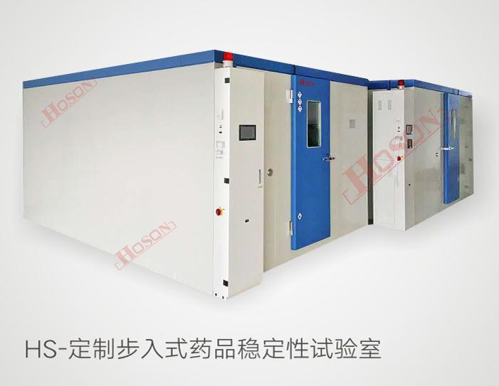 安徽综合光照稳定性试验箱测试条件