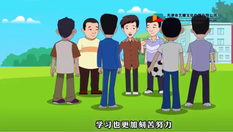 云南省昭通市MG动画公司案例展示