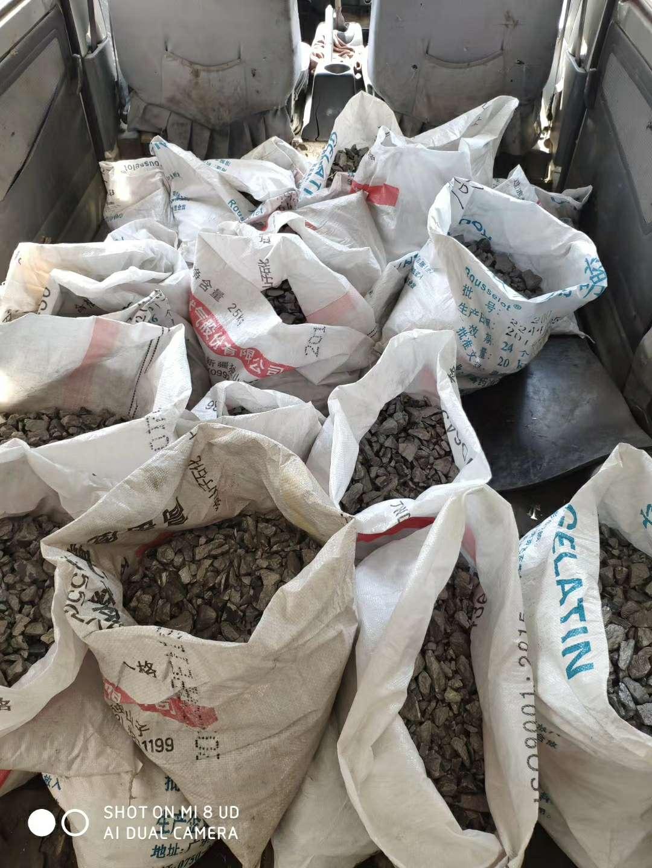 昆明石林回收废钼上门回收