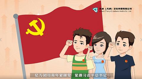 江西省吉安市MG动画案例案例展示