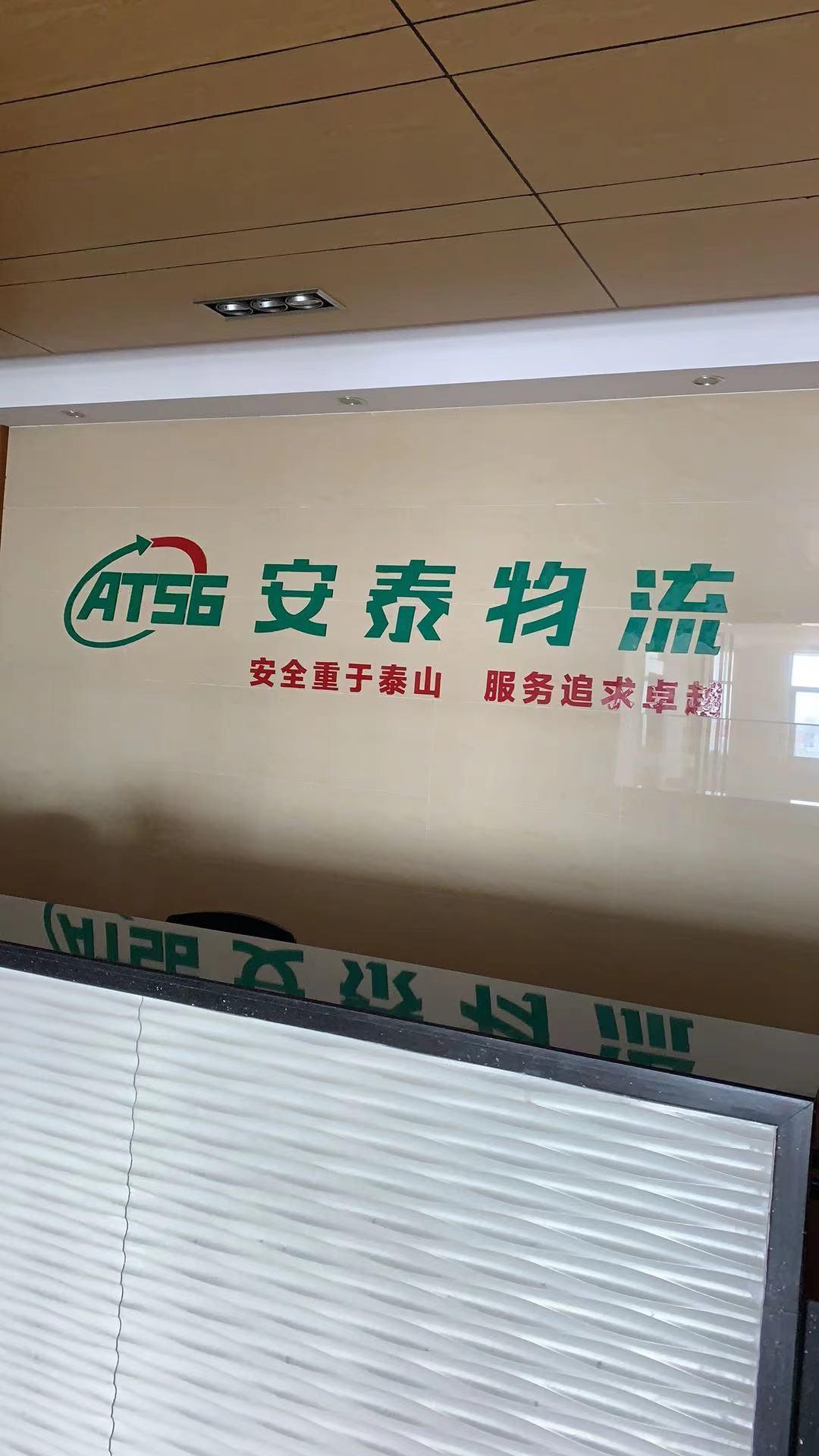 惠州到耿马危险品运输