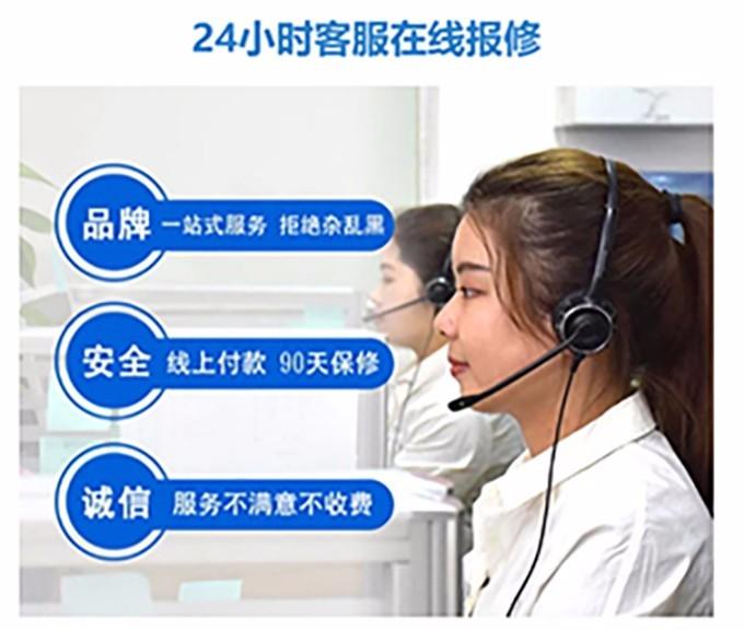 郑州小天鹅空调售后服务网点维修电话