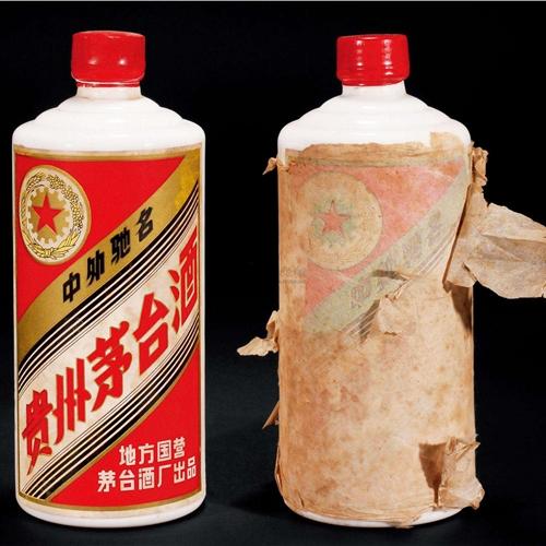 腾冲《回收90年茅台酒回收老茅台酒》瑞鑫老酒回收