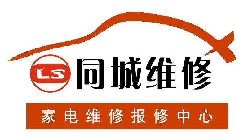 北京法瑞集成灶维修点在哪