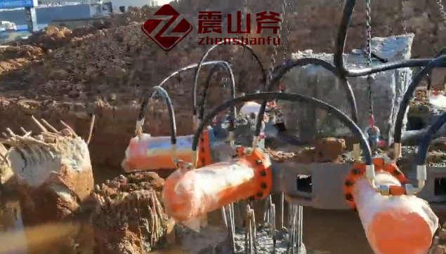 震山斧液压破桩设备-破桩机破桩供应商