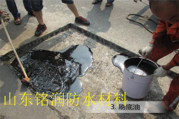 单县郑州防裂贴资讯价位