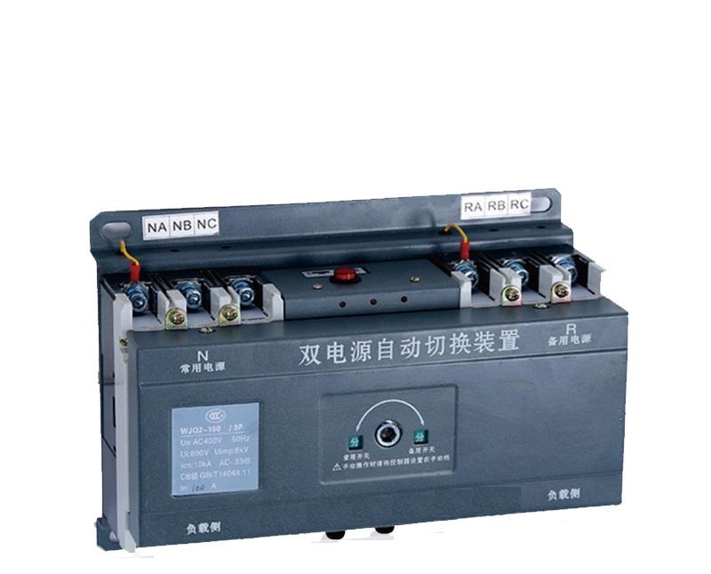 新疆维吾尔自治区NH40-2000/3SZ双电源