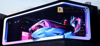 内蒙古自治区巴彦淖尔市裸眼3D制作怎么样