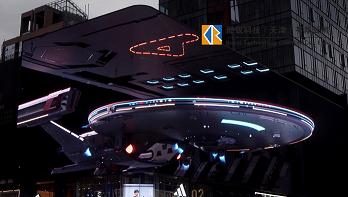 乐山市三维立体动画案例展示