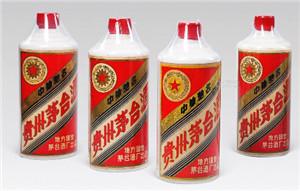 邯郸馆陶回收茅台酒瓶哪里回收茅台酒-烟酒回收