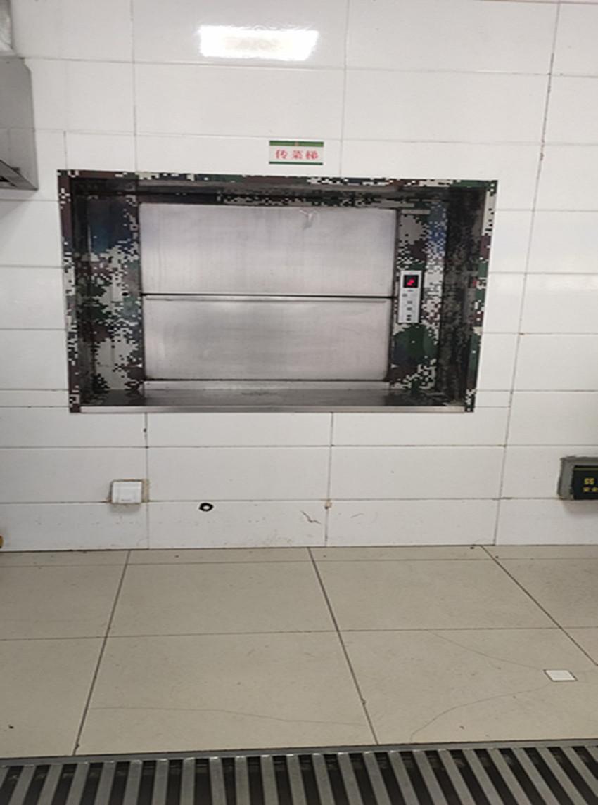 淮北食堂餐厅传菜电梯销售热线+电话-【在线咨询】