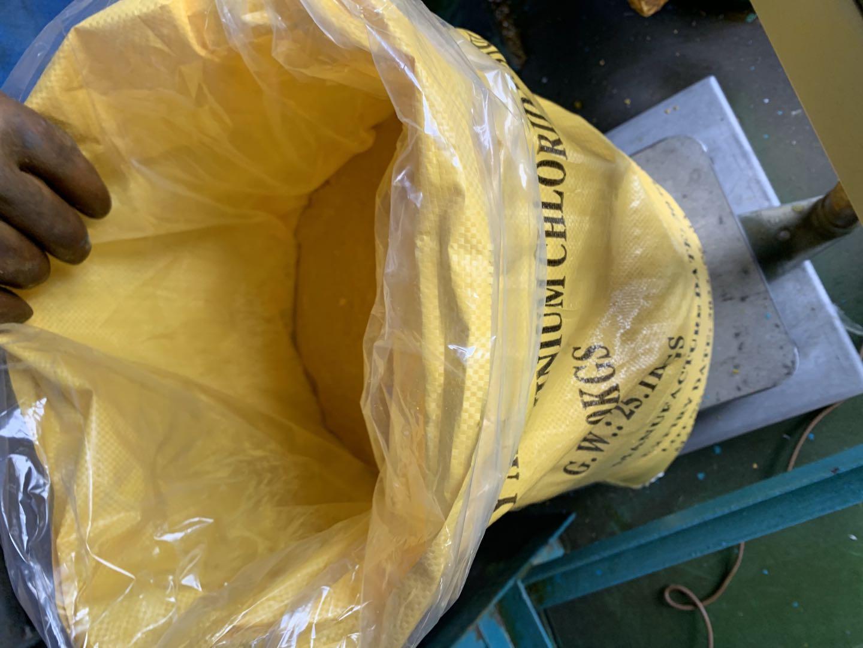 西沙群岛聚合硫酸铁价格