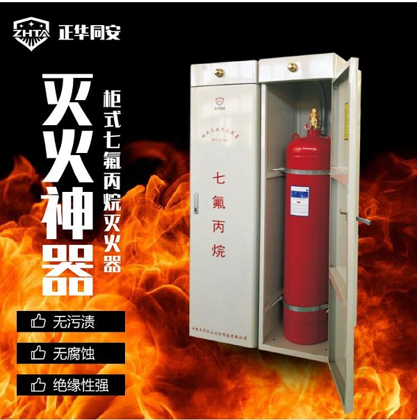 耿马气体灭火监测市场走向气体灭火监测