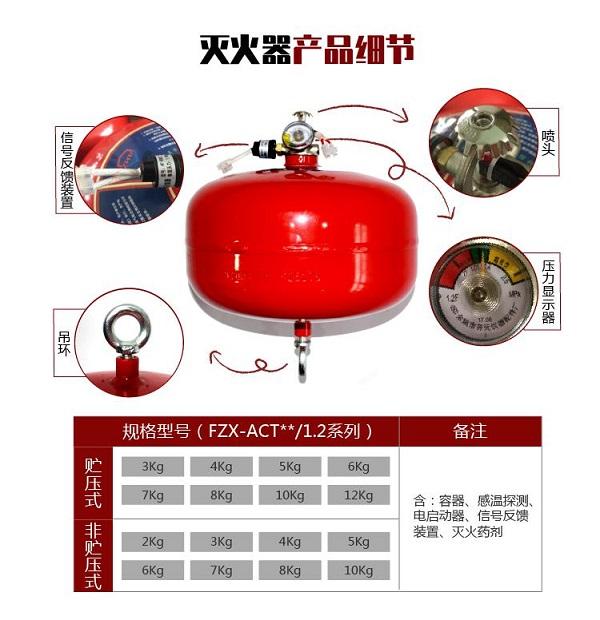 上饒鄱陽機房七氟丙烷滅火系統設計排行榜機房七氟丙烷滅火系統設計